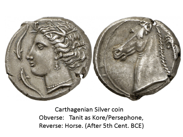 CarthageSilverCoinWeb