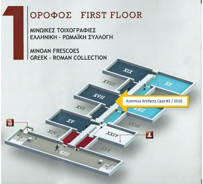Heraklion Archaeology Museum – Kommos exhibit case location #3
